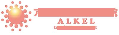 アルケル鍼灸整骨院